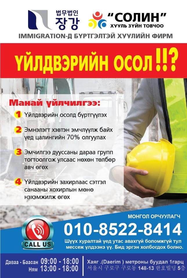 KakaoTalk_20200226_214723506.jpg