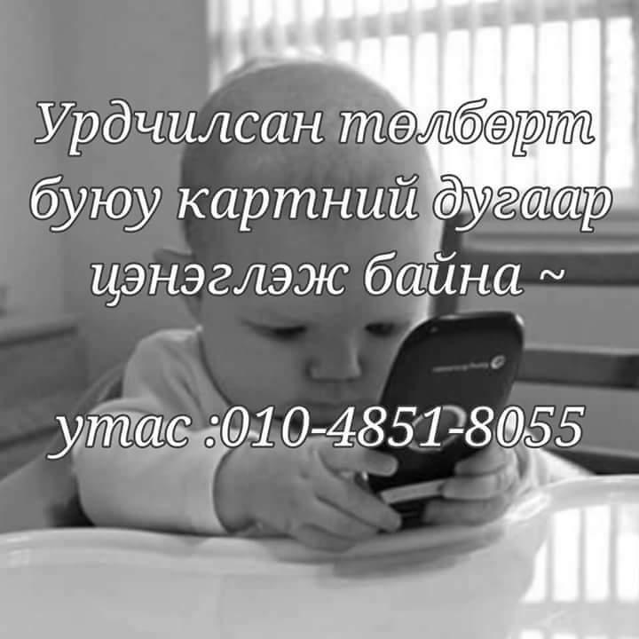 FB_IMG_1523485455373.jpg