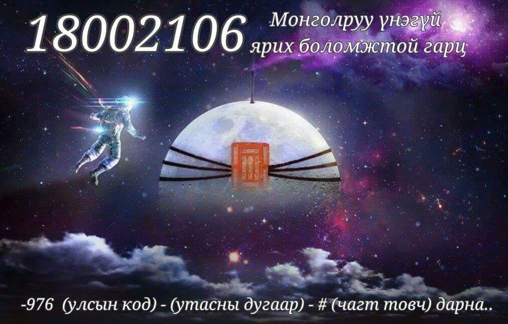 FB_IMG_1529543247086.jpg