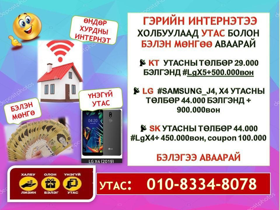 net home.jpg