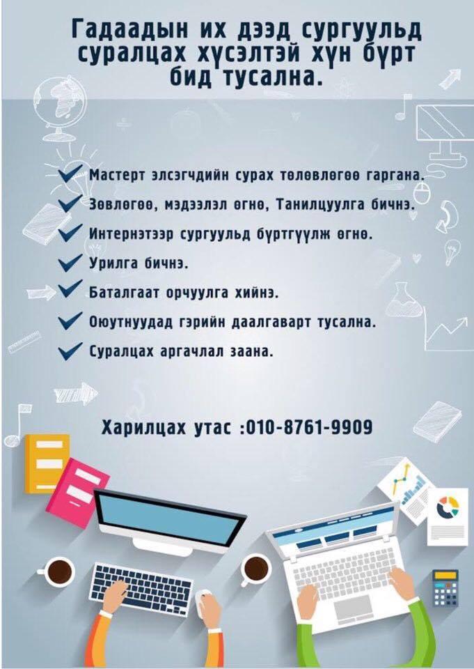 21150742_1408316455913070_222381553_n.jpg