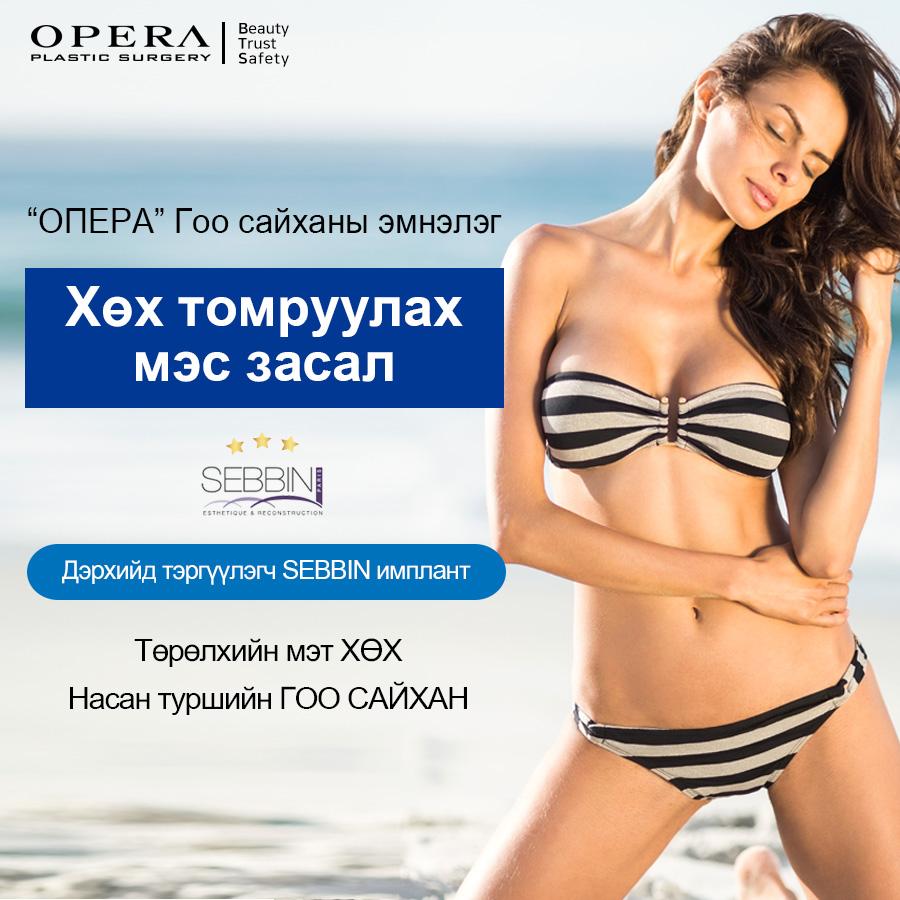 오페라배너158_몽골.jpg