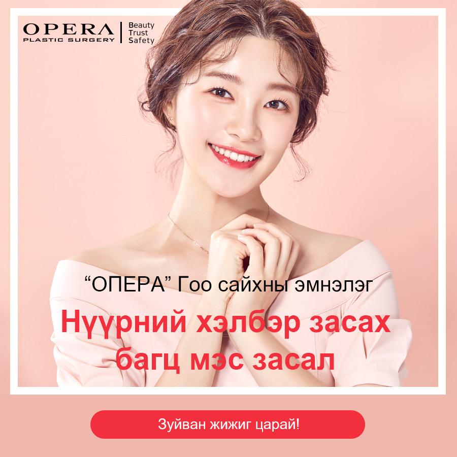 오페라배너196_몽골.jpg