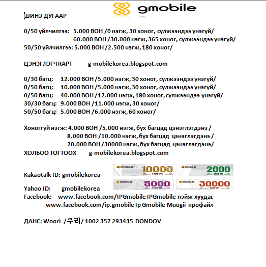 B1AA3E8D-AE3C-4463-BD7A-5EA900AB3246.png