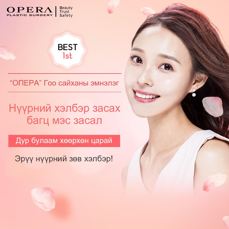 오페라배너156_몽골.jpg