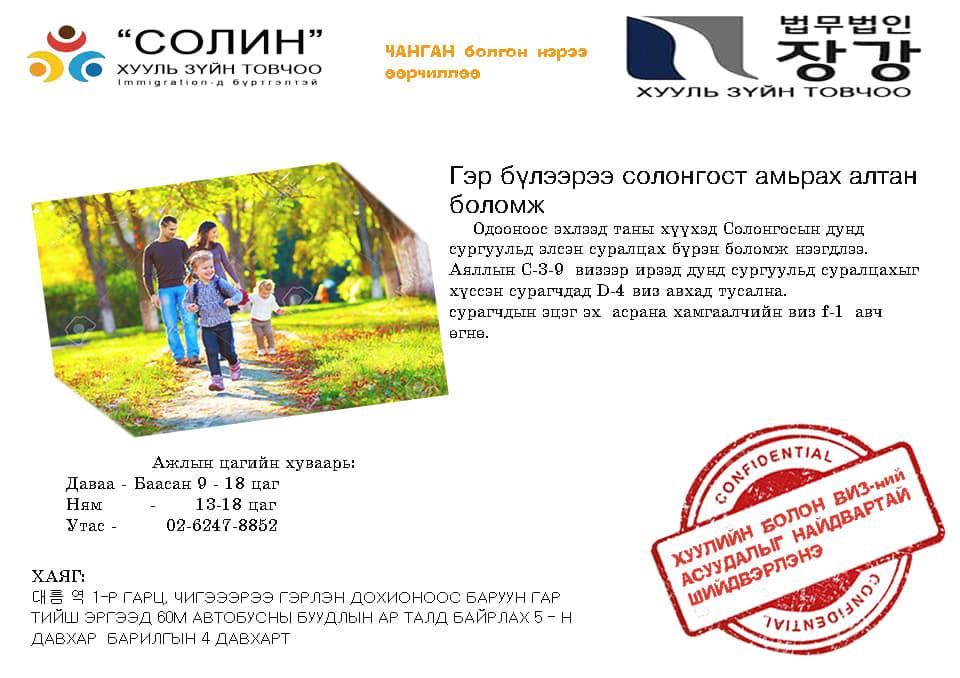 60053421_1361473977325673_4257204968575991808_n.jpg