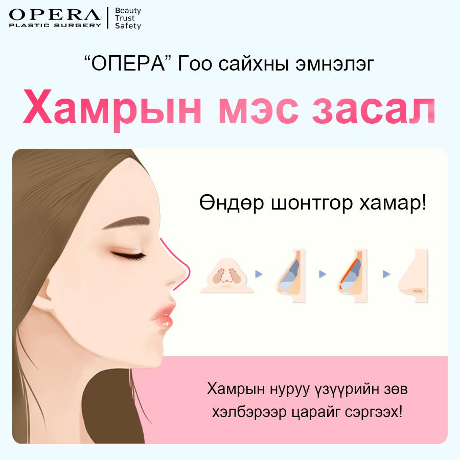 오페라배너166_몽골.jpg