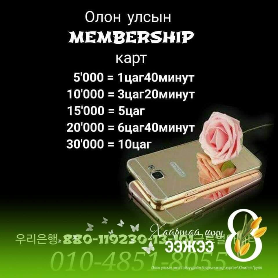 FB_IMG_1552003363574.jpg