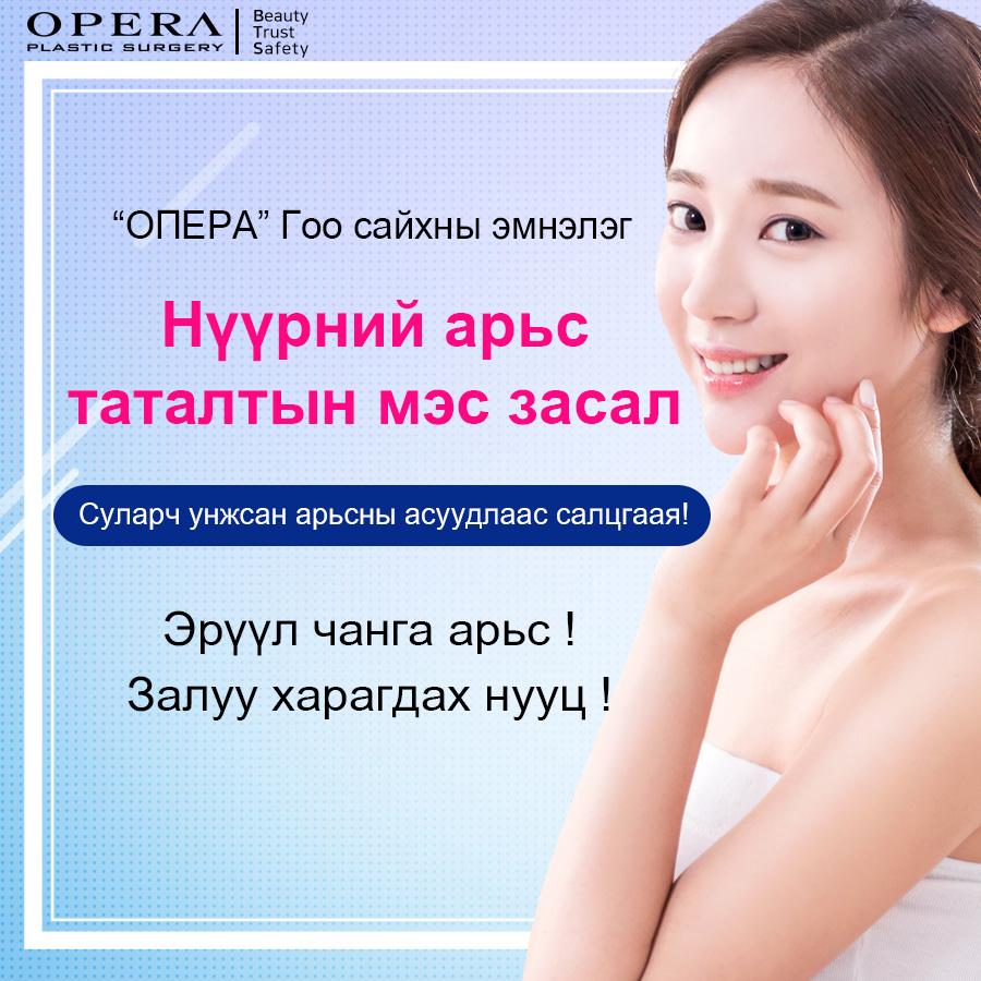 오페라배너195_몽골.jpg