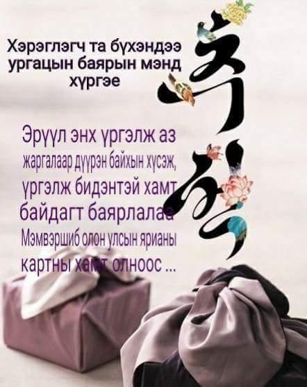 FB_IMG_1537249882160.jpg