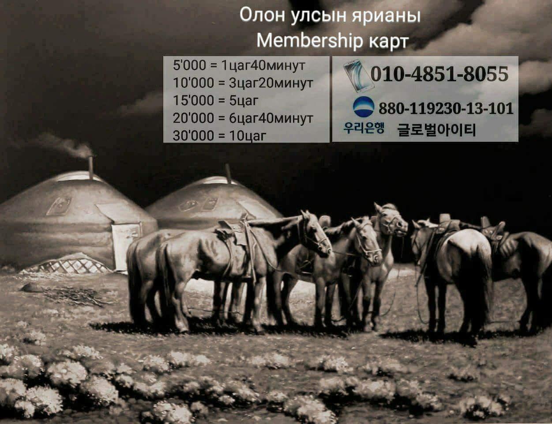 FB_IMG_1523485403226.jpg