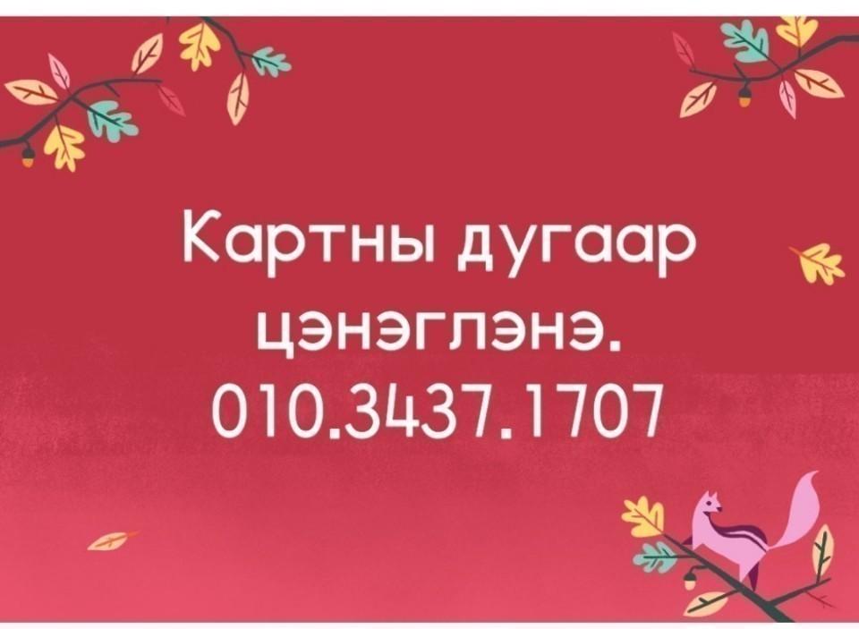 KakaoTalk_20180324_145145550.jpg