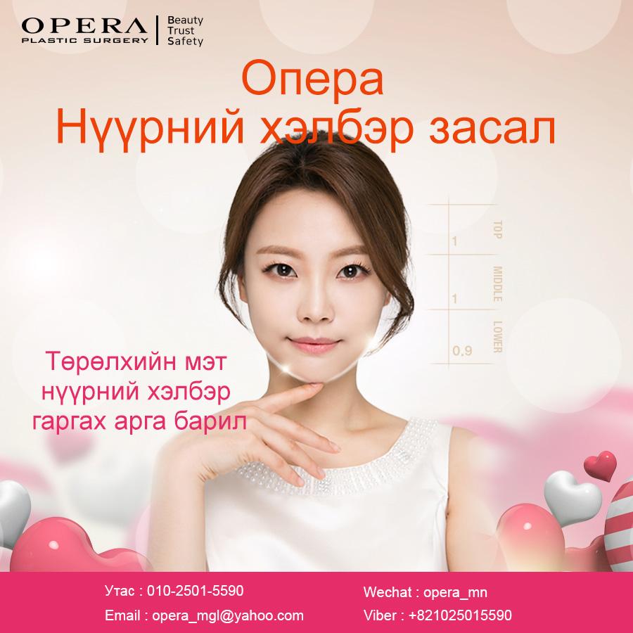 오페라배너136_몽골.jpg