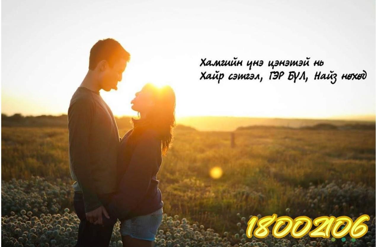 20181121_140431-BlendCollage-1.jpg