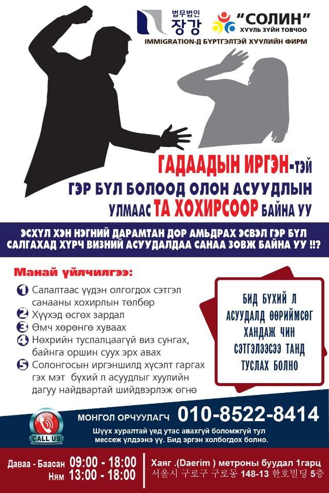 KakaoTalk_20200226_214723704.jpg