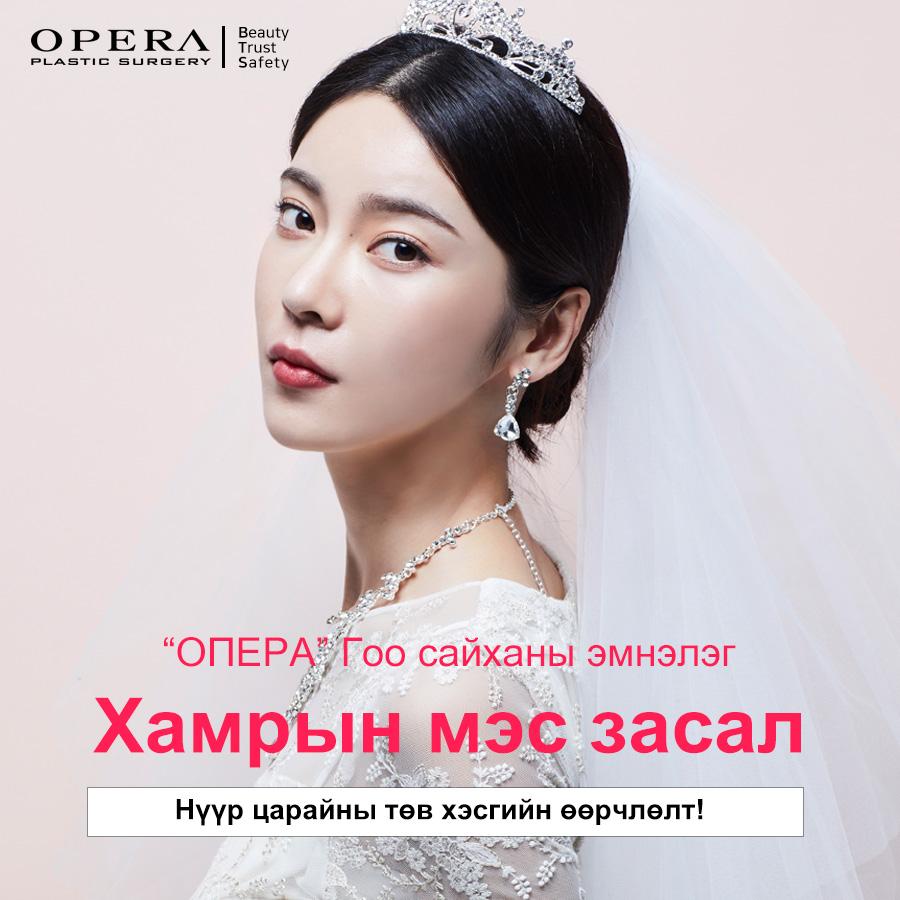 오페라배너270_몽골.jpg
