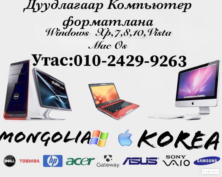 67788796_160828515072615_5595316181562032128_n.jpg