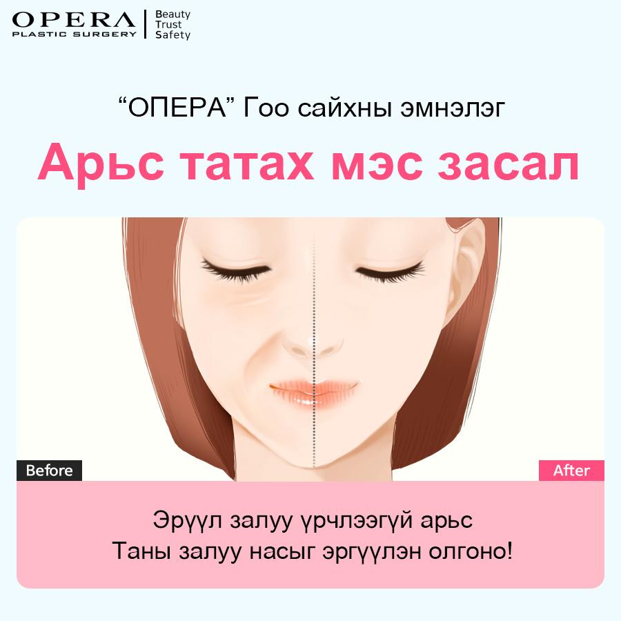 오페라배너218_몽골.jpg