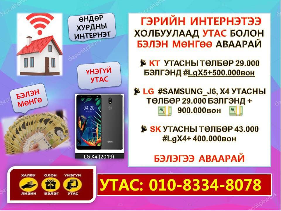 home net 3suljee.jpg