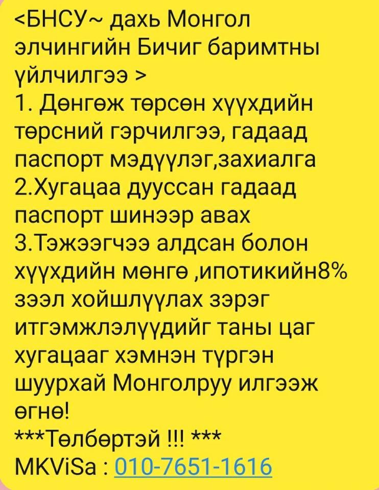 KakaoTalk_20200524_163010486.jpg