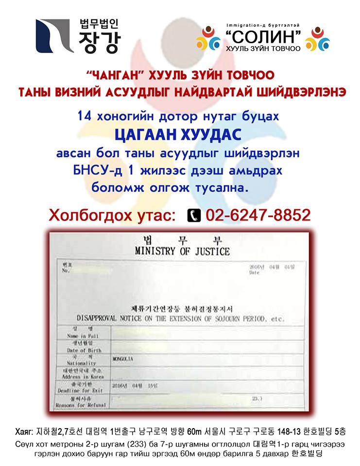 72437366_1491532460986490_7787248227065004032_n.jpg
