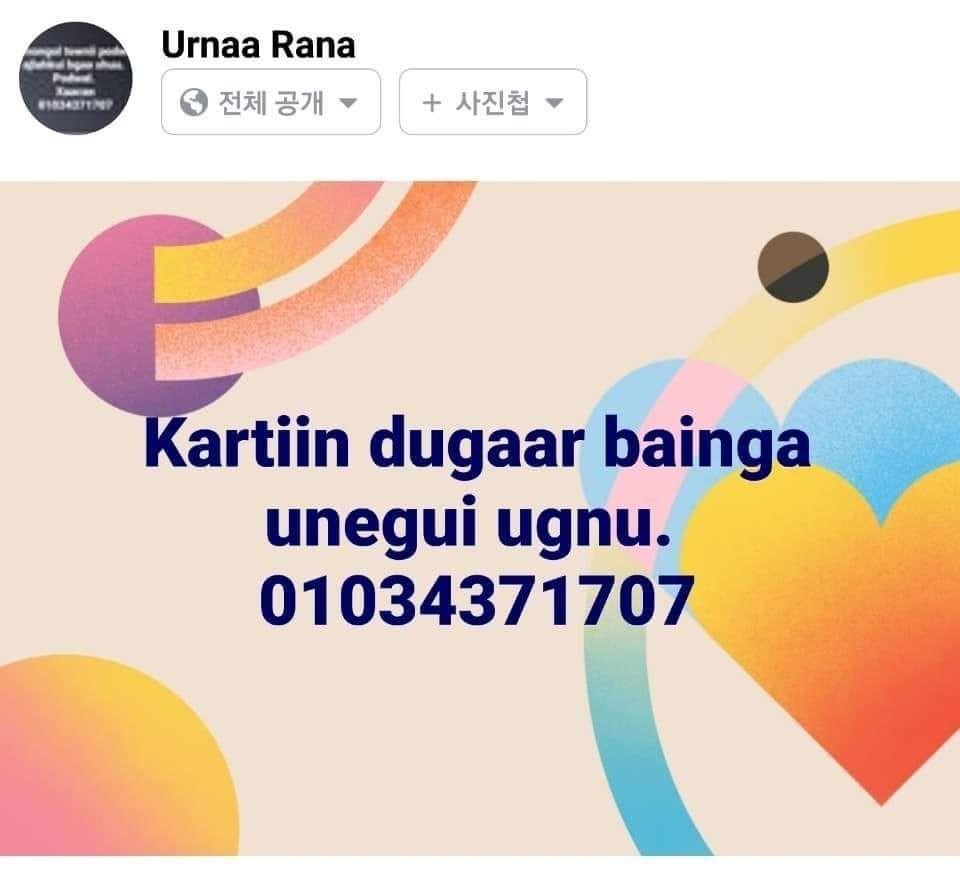 KakaoTalk_20180618_140143777.jpg