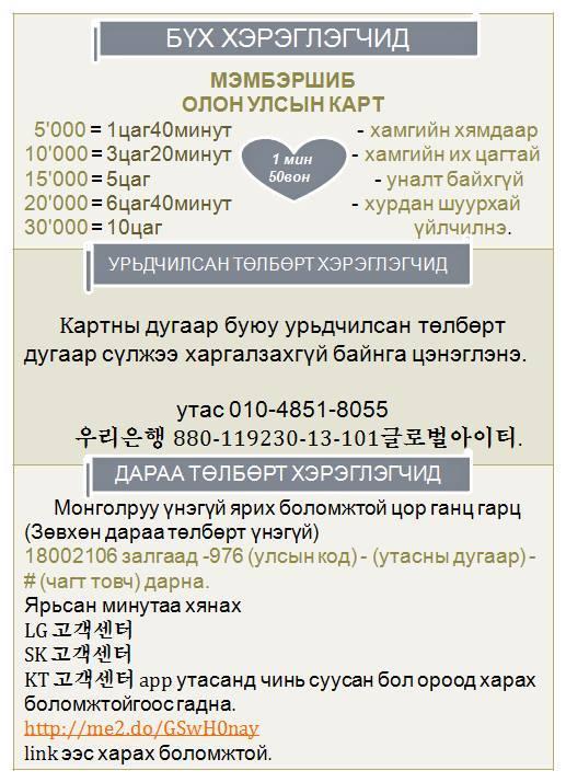15977468_612385218960619_666970883971331558_n.jpg