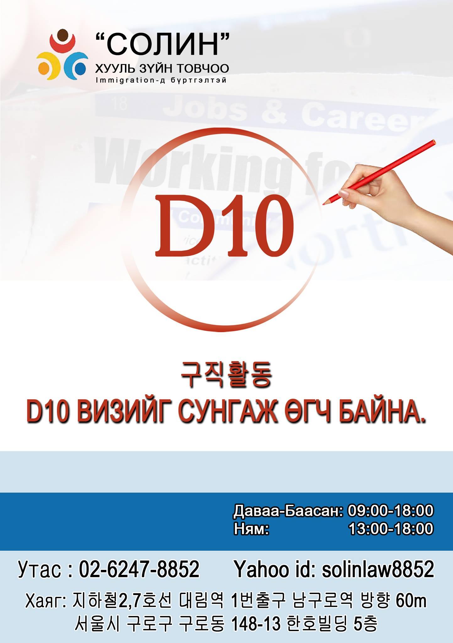 20663148_1741464049480962_615303485_o.jpg