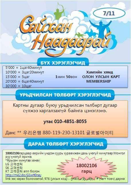 FB_IMG_1530578959751.jpg