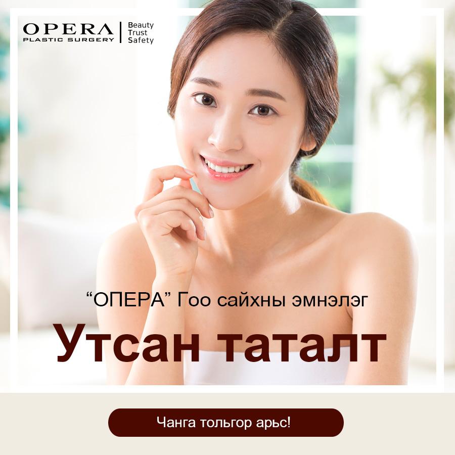 오페라배너208_몽골.jpg