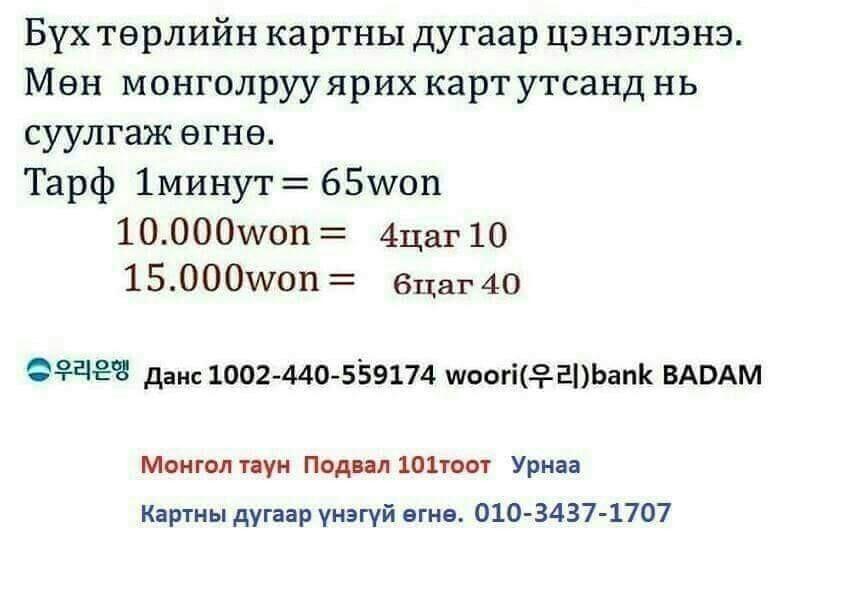 KakaoTalk_20180324_145145684.jpg