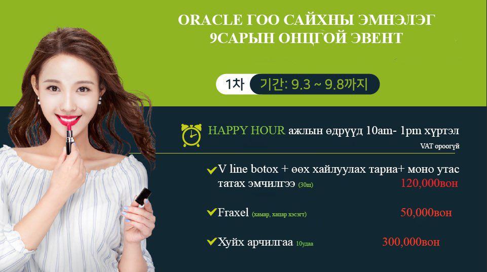 happy hour event_몽.jpg
