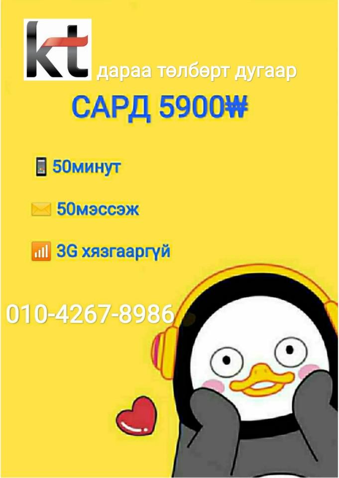 KakaoTalk_20200625_172817723.jpg