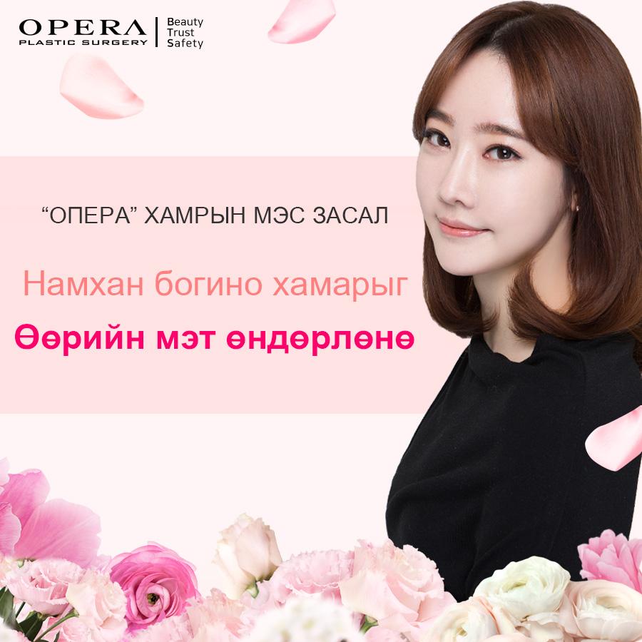 오페라배너153_몽골.jpg