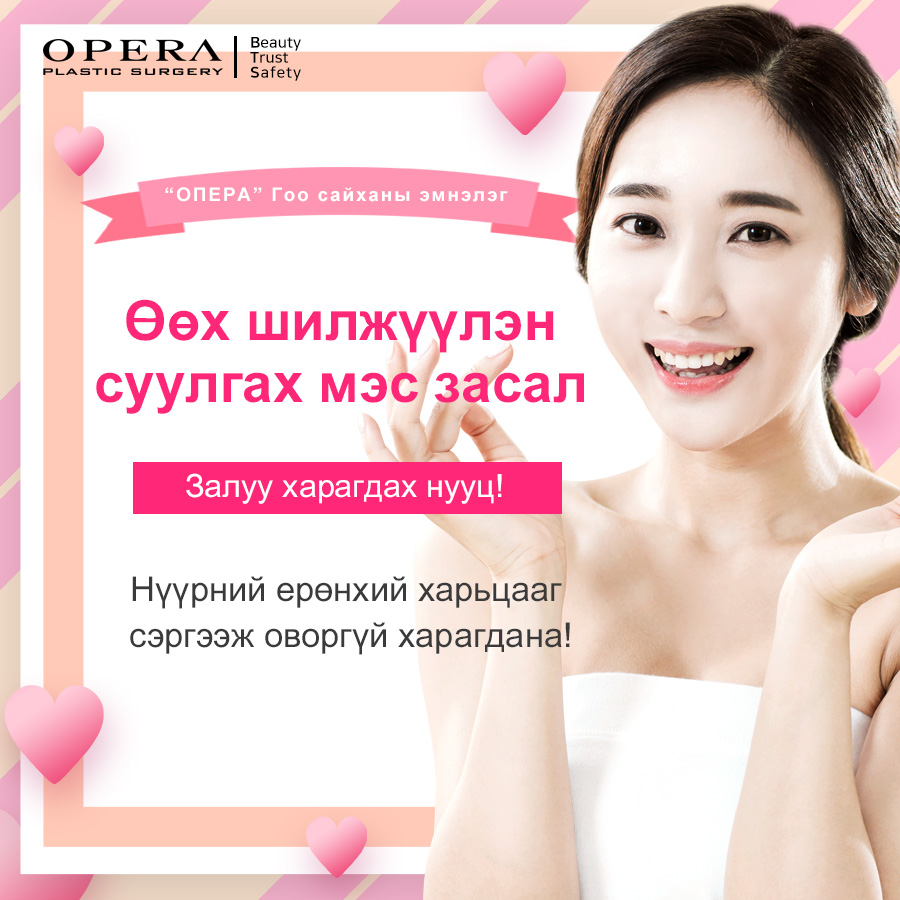 오페라배너160_몽골.jpg