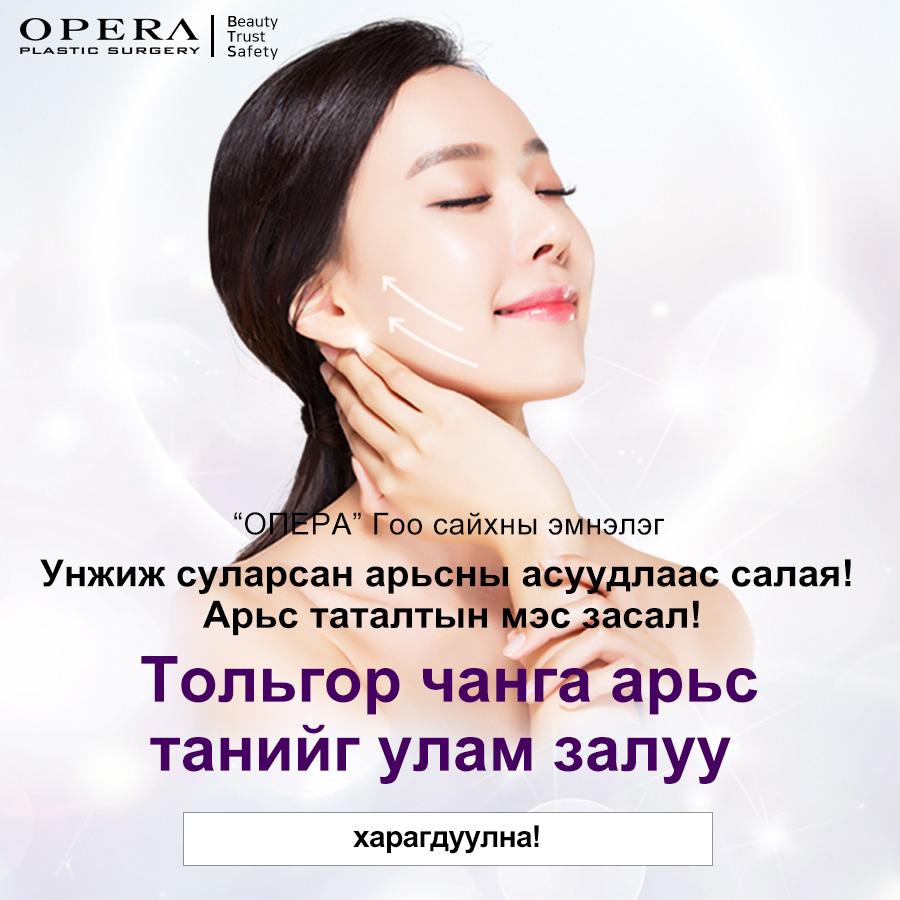 오페라배너206_몽골.jpg