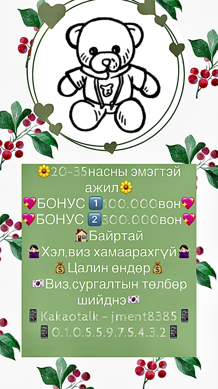 KakaoTalk_20210513_192734357.jpg