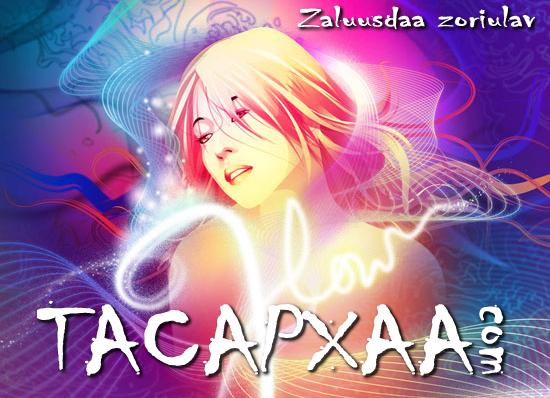 tacapxaacom-000001.png
