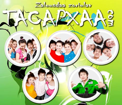 tasarxaa1-000001.png