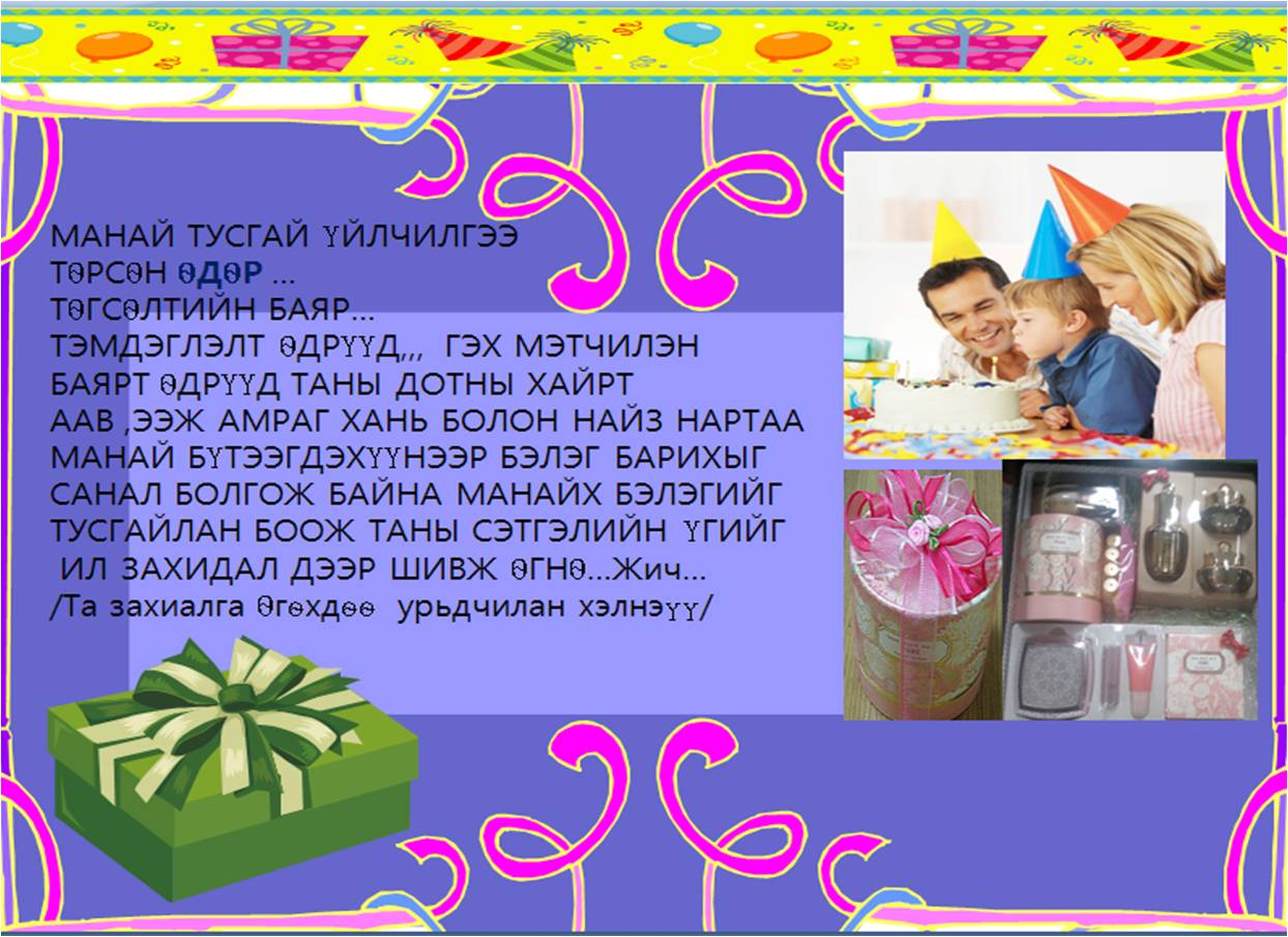 f19d1fcca25275ac09d3e51c71717f34.jpg