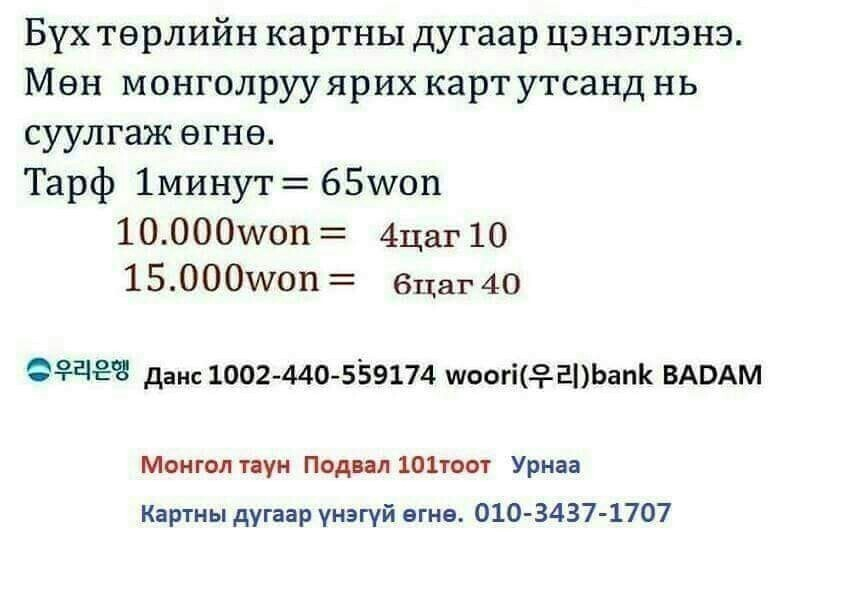KakaoTalk_20180227_152022553.jpg