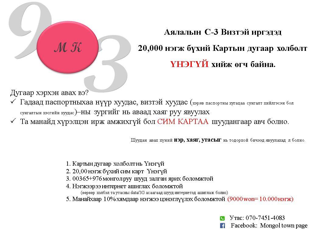 b991b0d4fef63587e75397d504b16e3d.JPG