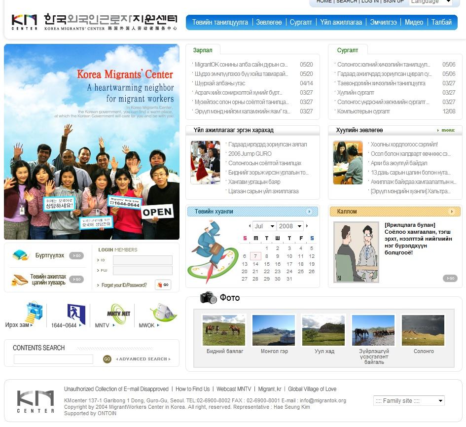 2008-07-07 12;38;57.jpg