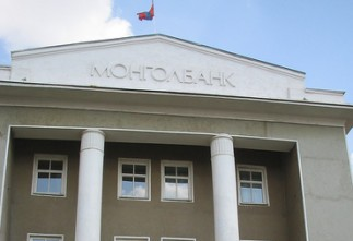 http://www.mglclub.com/files/attach/images/3392980/314/434/003/mongolbank.jpg