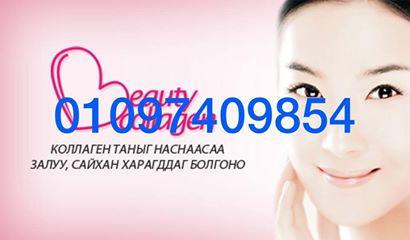 15181480_337950603251859_1385520586262095869_n.jpg