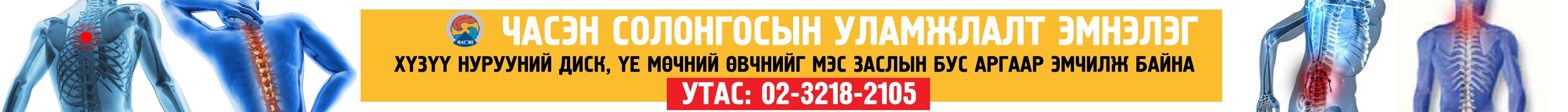 17269779_1634738293208230_1265770993_o.jpg