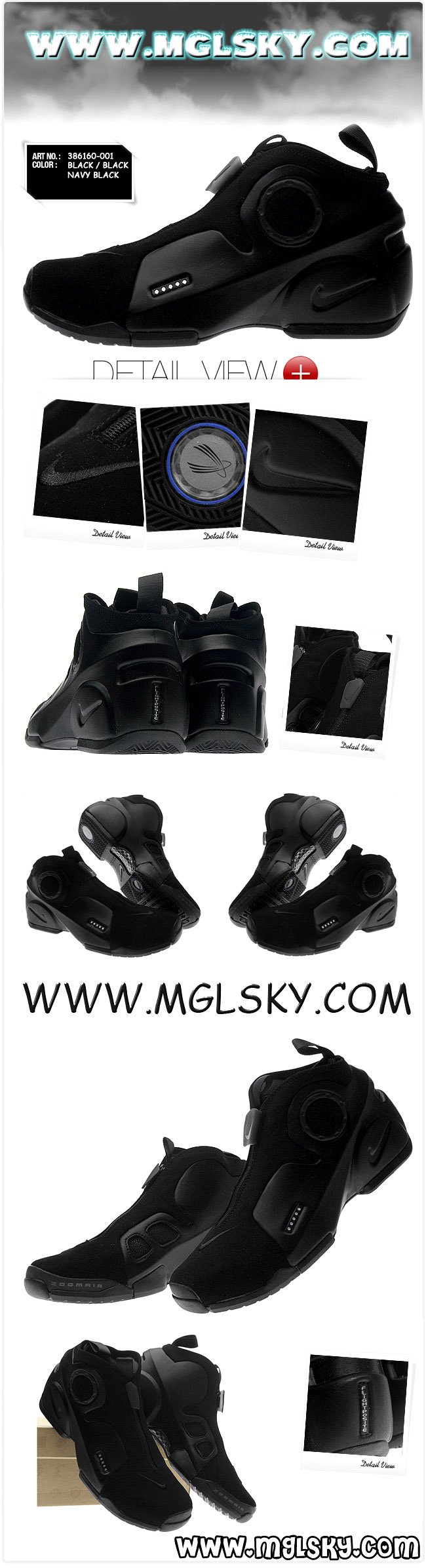 flightposite 2 black.jpg